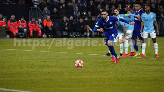Schalke City 034
