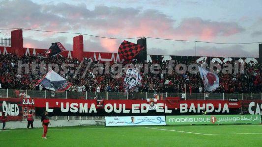 USMA ESS 001