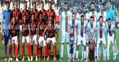 Coupes africaines : Un bon match nul de l'USMAlger en champions ligue et une petite victoire du MCAlger en coupe de la CAF
