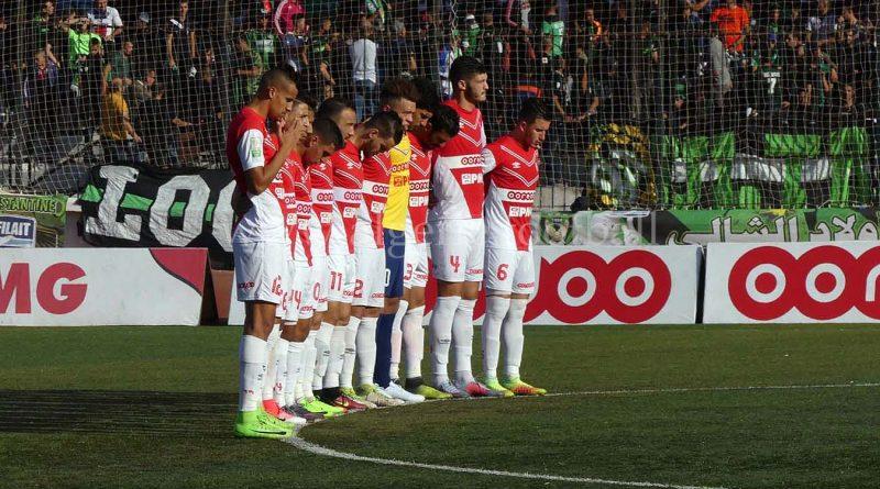 La forme du CRBélouizdad est préoccupante, l'équipe se dirige vers la ligue 2, si rien n'est fait