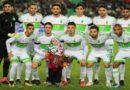 Classement FIFA: l'Algérie débute l'année 2018 à la 57e position ( 10 éme africaine)