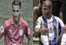 Vidéo : Le match de Brahimi contre Maritimo et le match de Riyad Mahrez contre Manchester City en coupe de la ligue