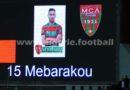 LDC CAF : Les images et les réactions du match MCAlger – Difaâ El Jadida  ( vidéo )