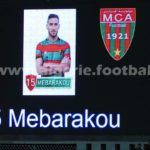 MCAlger 1 - Difaâ El Jadida 1