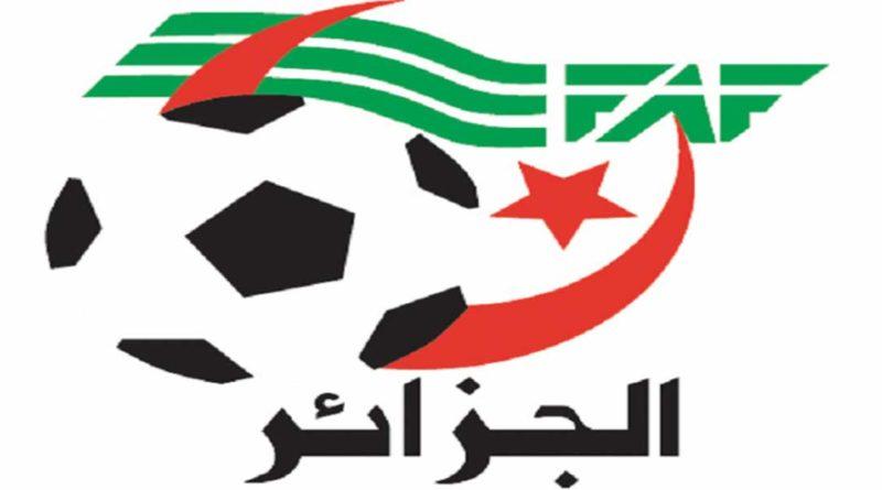 UNAF (U20): Après le fiasco,  FAF fera une évaluation approfondie loin de toute précipitation