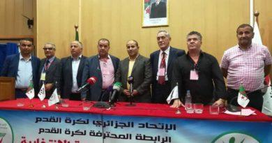 Football Algérien : Medouar élu à la présidence de la LFP
