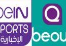 Droits à l'image : BeInsports réclame 1 milliard de dollars à cause du piratage saoudien