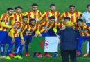 Coupe de la CAF : Le NAHD bat Ahly Benghazi 3/1 et arrache son billet pour la phase de poules, vidéo