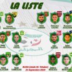 Chan 2020- Algérie A' : 24 joueurs convoqués pour le match des éliminatoires face au Maroc