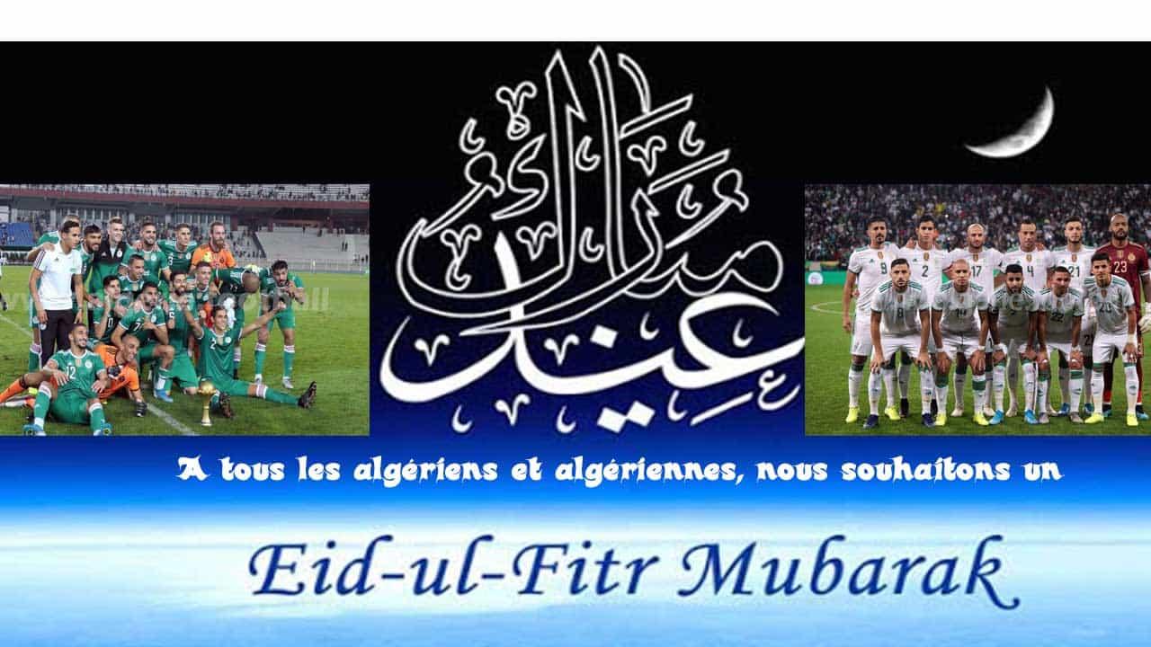 La fin du Ramadan avec un cocktail de buts des verts – Mabruk El Eid