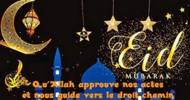 Eid carte