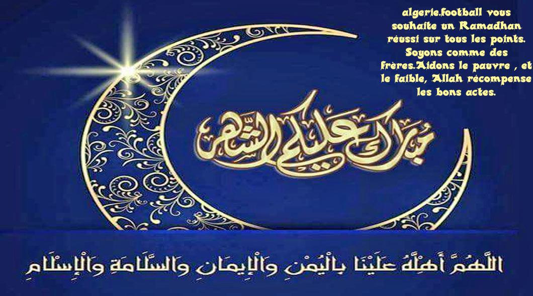 Voeux Ramadhan 2021
